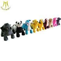 Buy cheap Hansel children fun birthday party games plush toy kid rides on animals from wholesalers