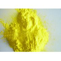Buy cheap CAS 87691-87-0 Chemistry Heterocyclic Compounds 3-(1- Piperazinyl )-1,2- Benzisothiazole from wholesalers