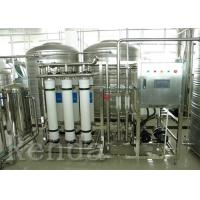Buy cheap Drinking Water Purification RO Water Treatment Systems For Large Water Treatment Plant from wholesalers