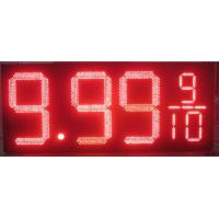 China 8.88 9 /10 led gas price sign on sale