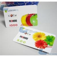 Buy cheap Plastic card,plastic card printing, plastic card printer,plastic card manufactur from wholesalers
