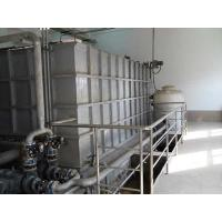 Buy cheap PH 6 - 8.5 Containerized Marine Sewage Treatment Plant , Marine Waste Treatment Systems from wholesalers