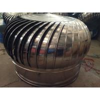 Buy cheap Roof ventilator turbine for workshop from wholesalers
