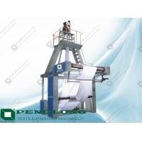 Buy cheap Tubular Fabric Rope Opener used in dyeing factories from wholesalers