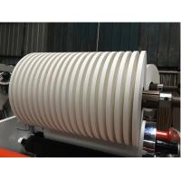 Buy cheap LC-PS800 paper straw slitting rewinding machine  surface drum rewinding center winding product
