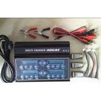 Buy cheap Imax 4B6AC+ LiPo/Li-Ion/LiFe/NiMH/Nicad/PB Balance Charger, PROLEADRC PRODUCE from wholesalers