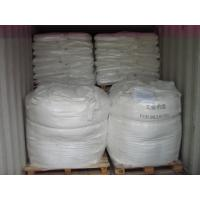 Buy cheap Top quality Titanium Dioxide Rutile CR1920 from China from wholesalers