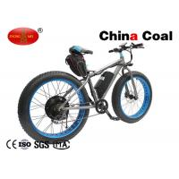 Buy cheap Latest Off Road 48V 1500W Super Electric Mountain Bicycle from wholesalers