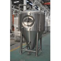 Brewery / Pub Stainless Steel Beer Fermenter for Wort Fermenting Manufactures