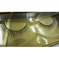 Buy cheap False eyelashes wholesale private label model 21 from wholesalers