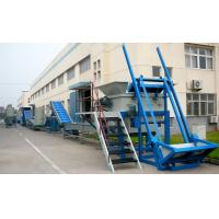 Buy cheap PET Bottle flakes Washing Line Recycling Machine, 1000Kg/h from wholesalers