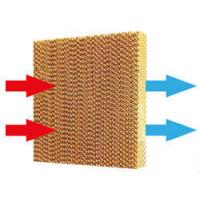 Buy cheap air cooling pad from wholesalers
