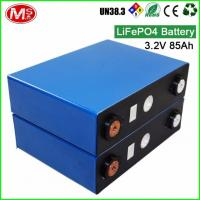 Buy cheap Rechargeable Lifepo4 Battery Cells , LiFePO4 RV Battery Pack Green Power from wholesalers