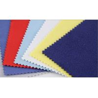 Buy cheap Personalized Red / Green / Pink Microfiber Eyeglass Cleaning Cloth For Optical Lens from wholesalers