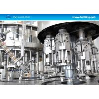 Buy cheap 0.18-2L Glass Bottle Alcohol  Liquid Bottle Filling Machine / Whisky Production Machine Manufacturer from wholesalers
