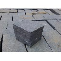 Buy cheap Natural Split Black Outdoor Paving Stones , Granite Grey Black Paving Stones from wholesalers
