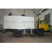 Buy cheap Ice Cream Transport Refrigerated Van from wholesalers