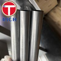 Buy cheap Auto Gas Spring Carbon Steel Seamless Pipe Torich DIN 2391 St37 High Strength from wholesalers