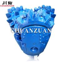 Buy cheap 17 1/2 Inch Roller Cone Bit IADC 217 / Ore Rig Steel Tooth Tricone Bit from wholesalers