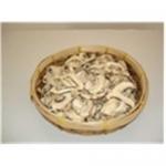 Buy cheap Sliced Champignons Mushroom from wholesalers