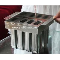 Buy cheap Stainless steel ice cream moulds DIY home use food grade high quality 8cavities from wholesalers