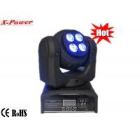 Buy cheap Double Faces Beam Moving Head Lights  Led Stage Lighting  X-86 from wholesalers