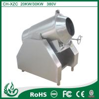 China Chuhe commerical automatic chestnut frying machine china supplier on sale