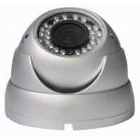 Buy cheap RY-8003A 520TVL 2:1 Interlace White Color CCD Indoor Security CCTV house Dome Cameras from wholesalers