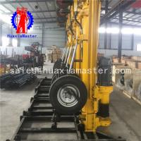 Buy cheap High Quality KQZ-180D Electric And Air Linked Water Well Drilling Rig Dth Drill Rig For Sale from wholesalers
