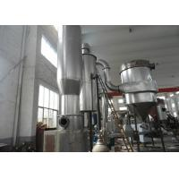 Buy cheap Pharmaceutical Carbon Steel Air Dryer Machine High Heat Transfer Coefficient from wholesalers