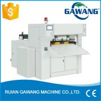Buy cheap Paper Cup Printing Die Cutting Machine Paper Cup Machine Price in India from wholesalers