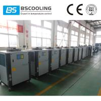 Buy cheap 5HP High Efficiency Portable Air Cooled Chiller / Air chiller from wholesalers