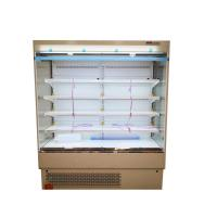 Buy cheap Supermarket multi-deck open chiller fruit vegetable display cooler from wholesalers