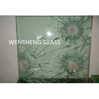 Buy cheap Grinded Edges Clear Laminated Bullet Proof Glass Doors ISO / CE from wholesalers