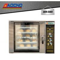 Buy cheap Convection oven from wholesalers