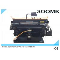 Buy cheap Manual Die Cutting And Creasing Machine / Die Cutting Press Machine For Corrugated Flute Box from wholesalers
