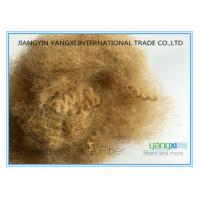 Buy cheap 7 Denier Hollow Conjugated Siliconized Polyester Fiber , Polyester Pillow Stuffing from wholesalers