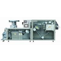 Buy cheap High Speed ALU / PVC Blister Packing Machine With Camera Detecting System from wholesalers