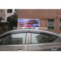 Buy cheap High Luminance 6mm Epistar Taxi LED Display JPG BMP WMF Picture , 192×96 mm P6 LED Display from wholesalers
