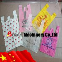 Buy cheap Super Maket Bag Printing Machine High Productiong from wholesalers