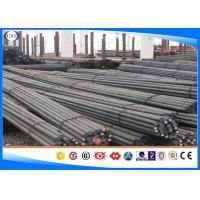 China DIN 1.6660 / 20NiCrMo13-4 Hot Rolled Steel Bar Round Section Alloy Steel Material on sale