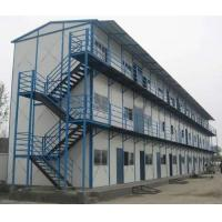 Buy cheap light steel structure mulity storey prefab house for workers from wholesalers