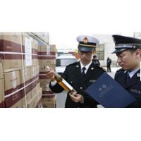 Buy cheap Exporting Wine From Georgia to China Door To Door Service from wholesalers