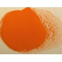 Buy cheap Polyester Epoxy Color Powder Coating For Industrial Controlling Boxes from wholesalers