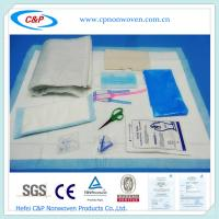 Buy cheap Delivery Maternity drape Pack Disposable Sterile Maternity Kits for Obstetric Surgery from wholesalers