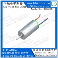 Buy cheap PL-610PA Mobile Phone Camera Coreless DC Motor , High Speed Coreless Brushed DC Motor from wholesalers