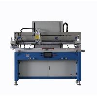 Wholesale Semi automatic Screen Printing Equipment Manufacturer from china suppliers