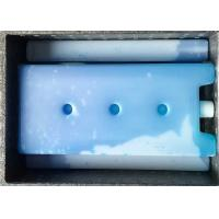 Buy cheap Eco Friendly ISO Cold Chain Packaging 11.5X7.5X6.5 Ice Pack Material from wholesalers