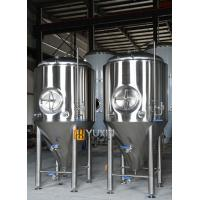 Buy cheap stainless steel jacketed cone bottom fermentation tanks 1000l from wholesalers