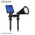 2W IP44 waterproof outdoor solar LED light & Solar led garden light Manufactures